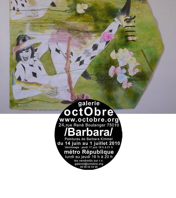 2010 / Aquarelles – Galerie Octobre